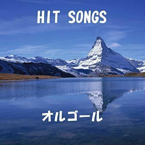 [Album] オルゴールサウンド J-POP – オルゴール J-POP HIT VOL-383 (2015.03.25/MP3/RAR)