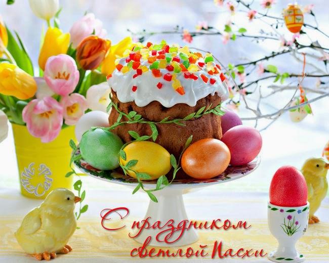 Какими народными традициями был отмечен на Руси праздник Пасхи | Happy Easter