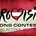 Eurovision 2015: Για ποιο λόγο δεν θα πάρει μέρος στον διαγωνισμό τραγουδιού;