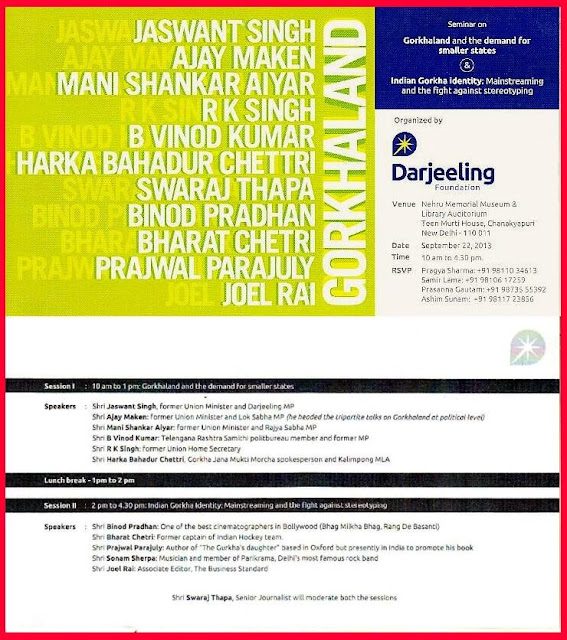 Seminar on Gorkhaland on 22nd Sep at Nehru Memorial Museum Delhi