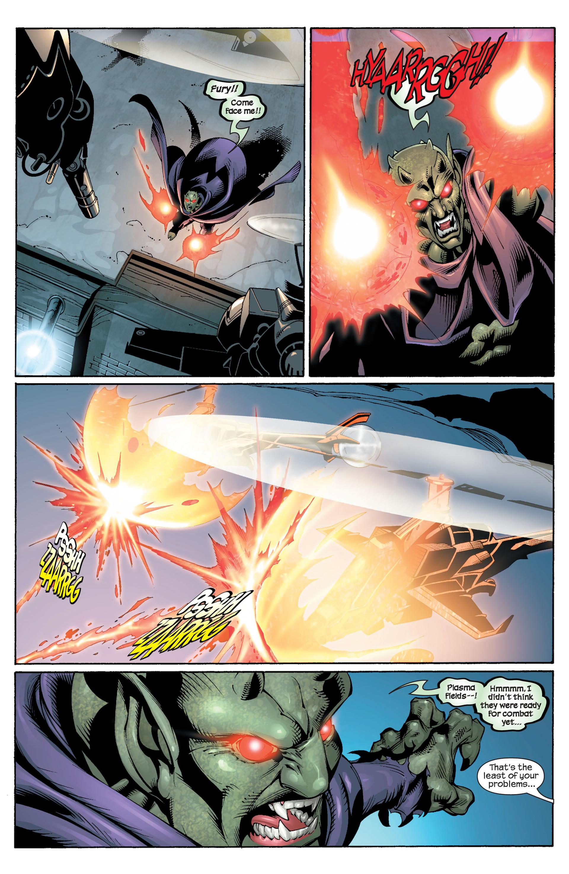er-man-20 #108 - English 7