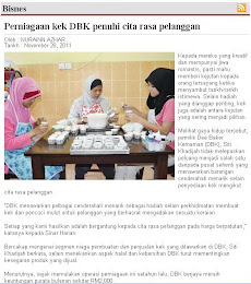 DBK in News