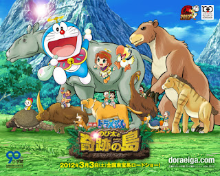 Download Nobita and the Island of Miracles~Animal Adventure~