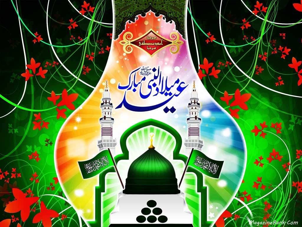 Eid Milad Un Nabi 2014 Pictures And Photos
