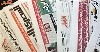 موجز اخر اخبار مصر اليوم السبت 5-9-2015