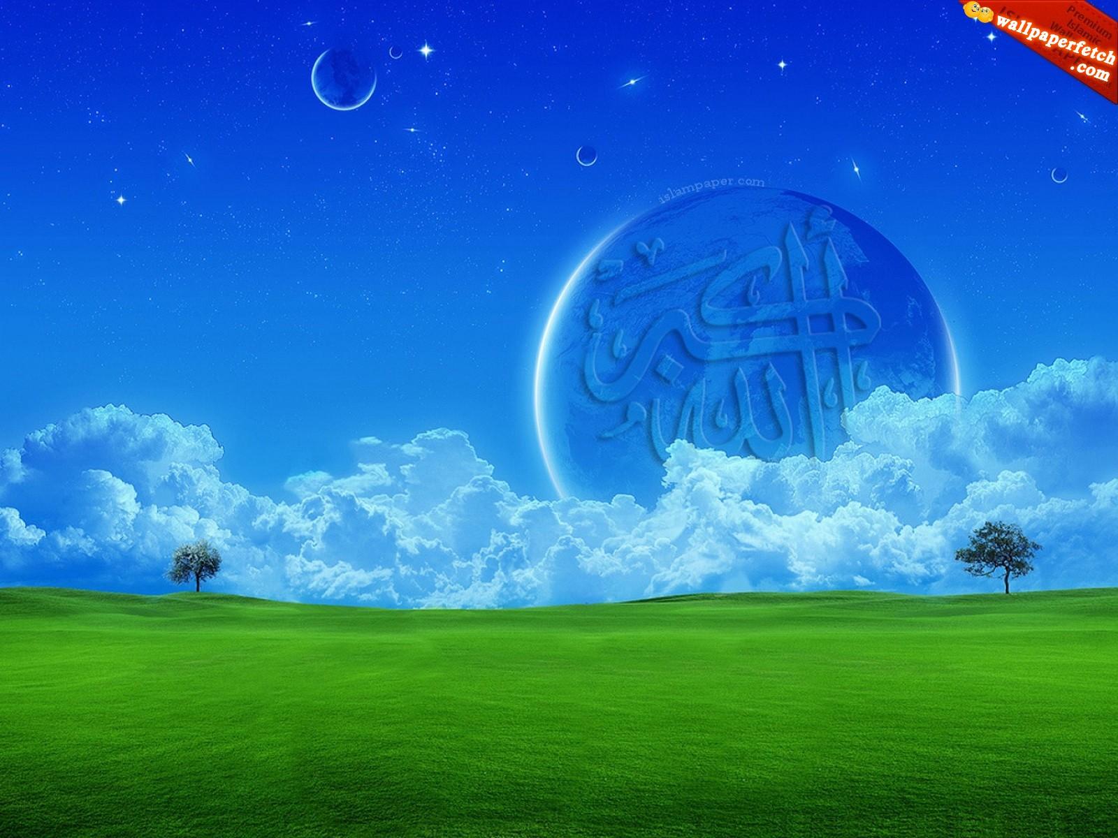 http://2.bp.blogspot.com/-p5bl44B0PJI/T8pn6vVfO5I/AAAAAAAAPUA/gqpYq9r5tHI/s1600/windows-islam-wallpaper-allahu-akbar-green-idyll.JPG