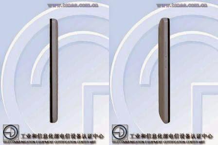 Huawei Y635-TL00 muncul di situs sertifikasi Cina, dengan kamera 4x optical zoom