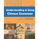 Understanding and Using Chinese