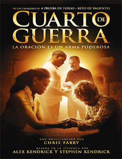 War Room (Cuarto de guerra) (2015)
