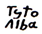 El blog de Tyto Alba