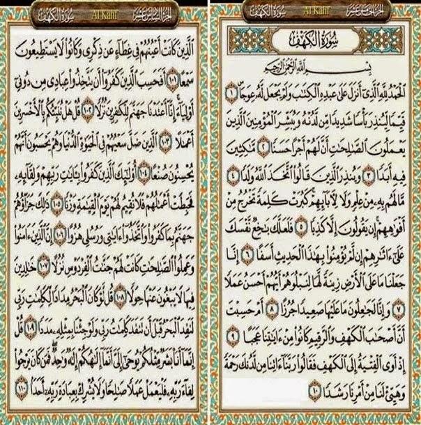 Surah Al-Kahfi Ayat 1-10 & 101-110
