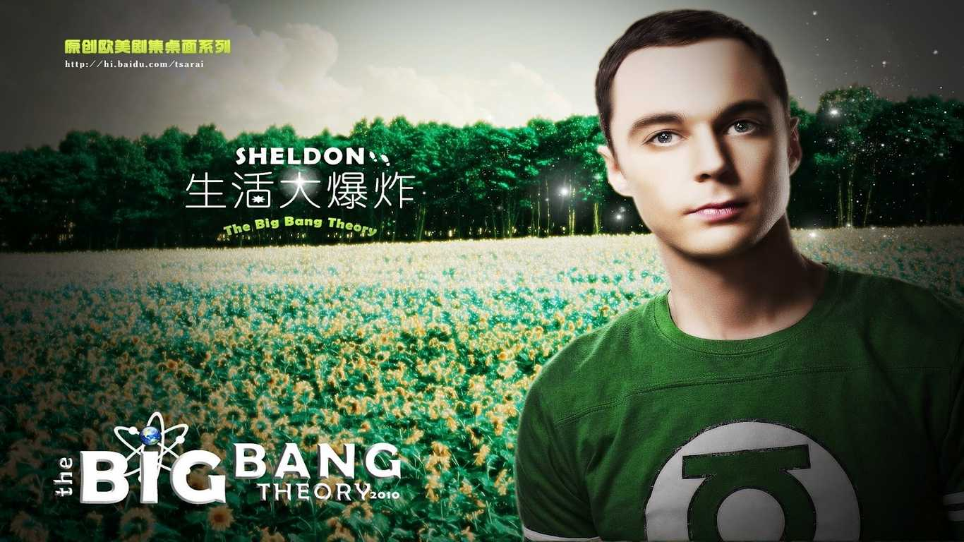 http://2.bp.blogspot.com/-p6Ou1KYqHJc/UNaSH117EUI/AAAAAAAAnNE/4VX-u3--M-Q/s1600/1366x768+Wallpaper+Desktop+-+The+big+bang+theory+-+-The-big-bang-theory-the-big-bang-theory-15119030-1920-1200.jpg