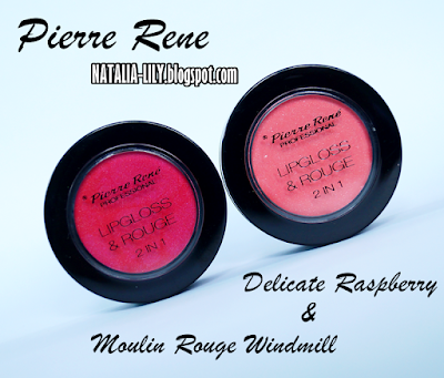 http://natalia-lily.blogspot.com/2015/09/pierre-rene-lipgloss-rouge-2in1-nr-04.html