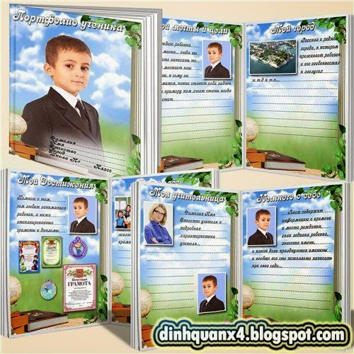 Student Portfolio - My school life
