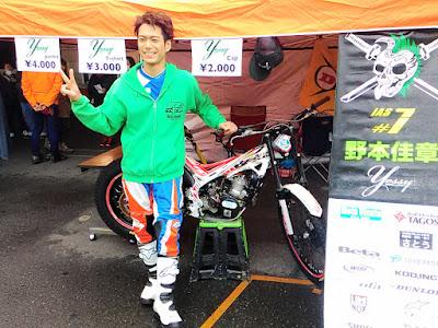 全日本トライアル・野本佳章選手
