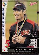 2009 Konami World Baseball Classic