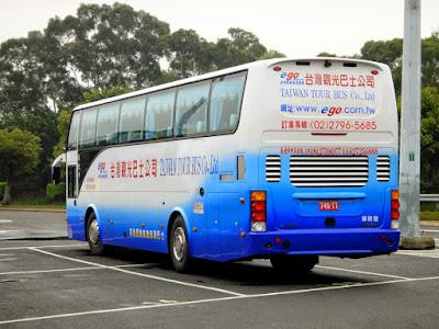 E-go Bus to Cingjing Farm Taiwan