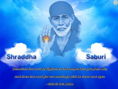 My Experiences with Shirdi Sai Baba - Anonymous Sai Devotee