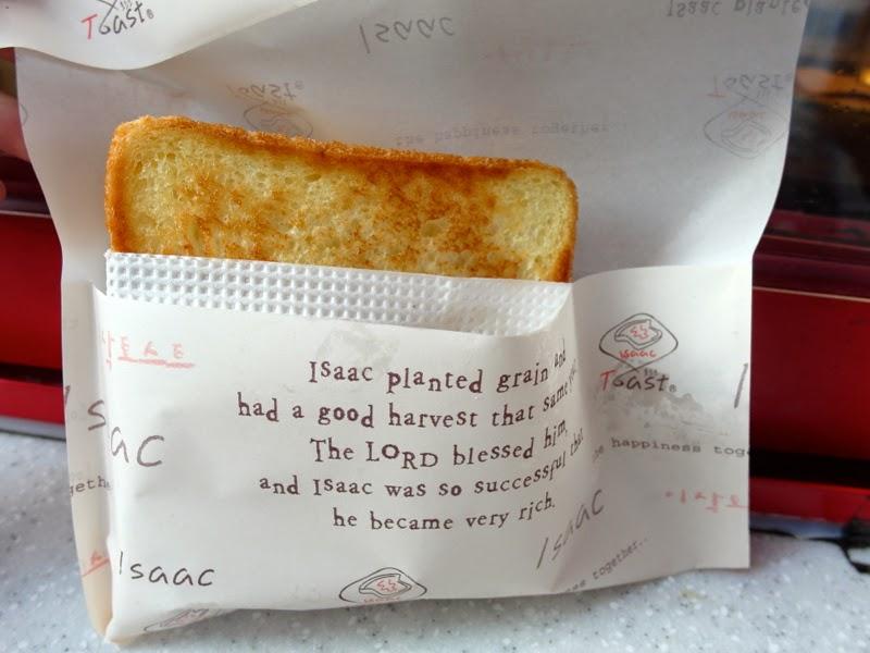 Ewha University Summer Studies Travel Seoul issac sandwich lunarrive blog singapore