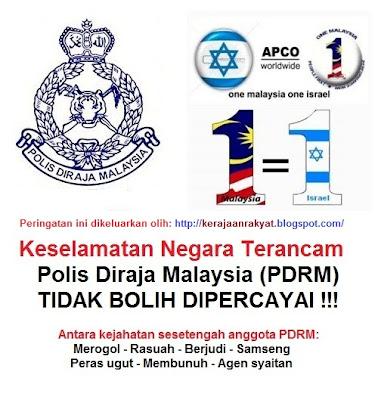 Keselamatan Negara Terancam: Polis Diraja Malaysia (PDRM) TIDAK BOLIH DIPERCAYAI !!!