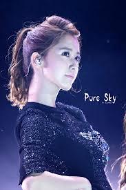 Yoona SNSD Cantik
