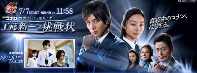 Detective Conan JDrama Series Subbed