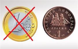 Σήμερα 3/2015 ένα ευρώ = 1,06 δολάρια