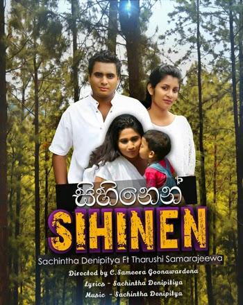 http://2.bp.blogspot.com/-p8539WMuxe4/Uw8AbvAC1vI/AAAAAAAAH9M/CUM8ZUzAP_4/s1600/Sihinen+(ReMake)+-+Sachintha+Denipitiya+&+Tharushi+Samarajeewa.jpg