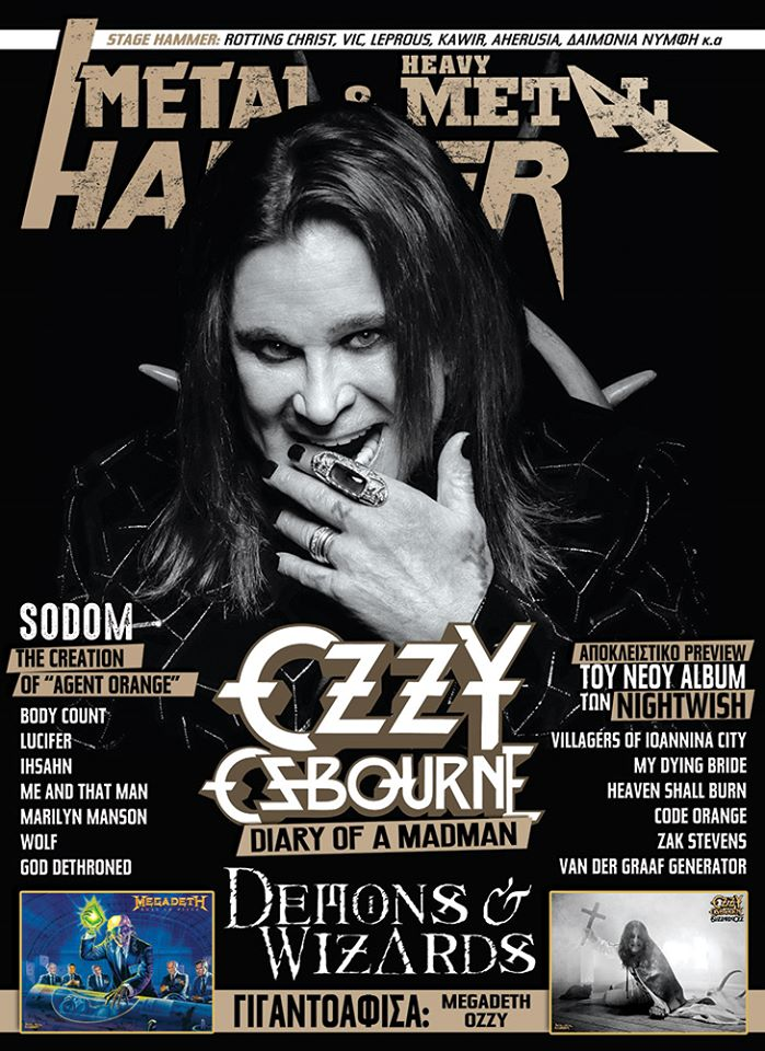 Metal Hammer GR #423 is out now