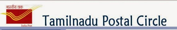 Jobs in Tamilnadu Postal Circle,Nov-2014