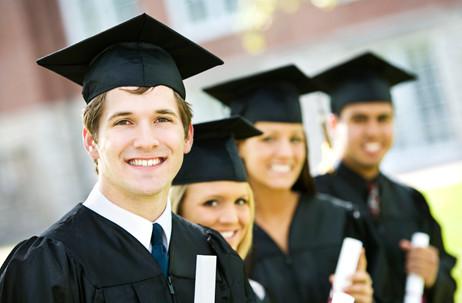 Степени высшего образования