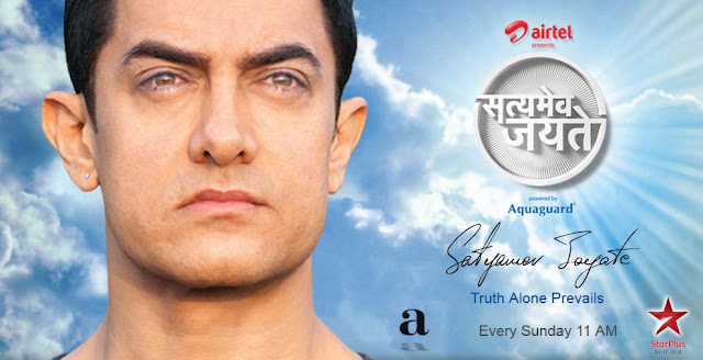satyamev-jayate-aamir-khan