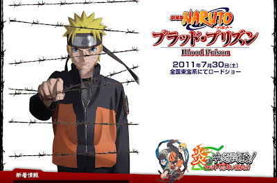 Naruto shippuden 5  La Prision de sangre 2011