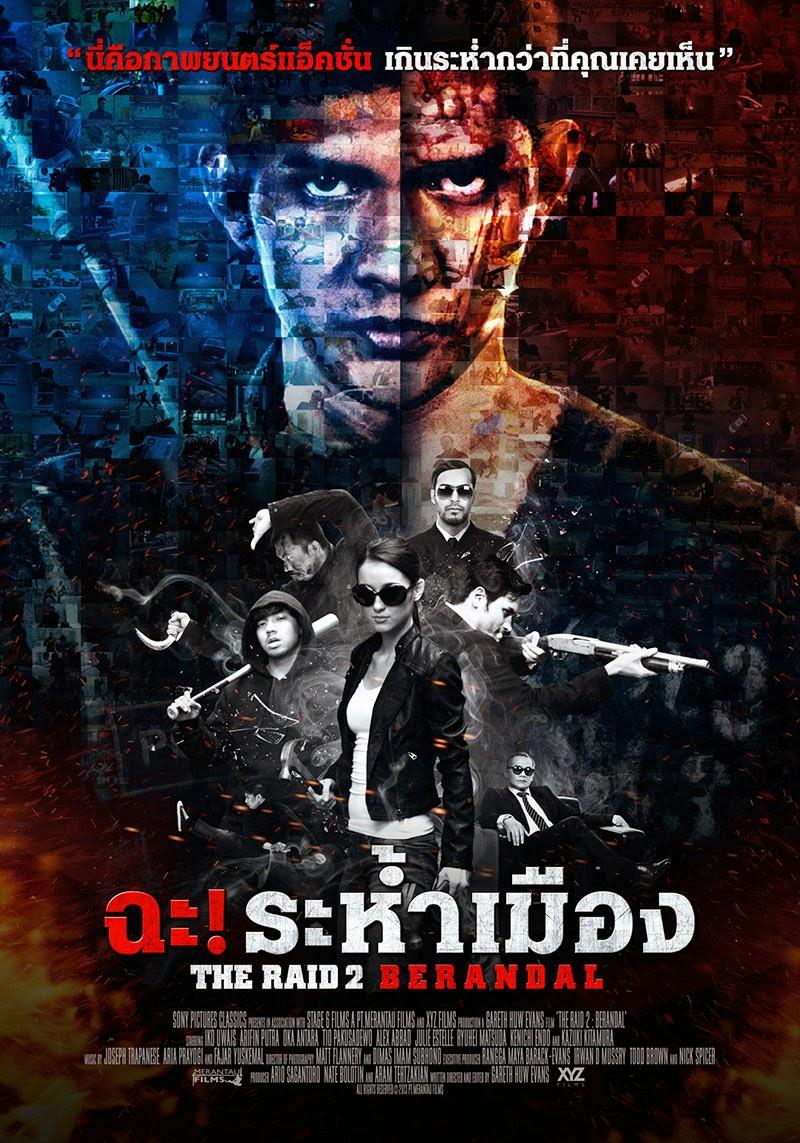 The Raid 2 (2014) ฉะระห้ำเมือง HD มาสเตอร์ พากย์ไทย
