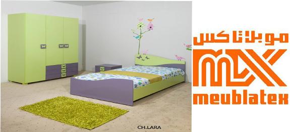 Promotion rentr e meublatex meubles tunisie for Le meuble tunisie