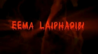 Eema Laiphadibi - Full Manipuri Movie