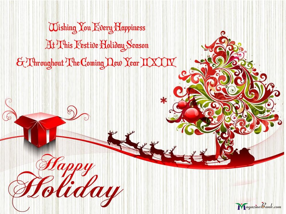Happy Holidays 2015 Wallpaper