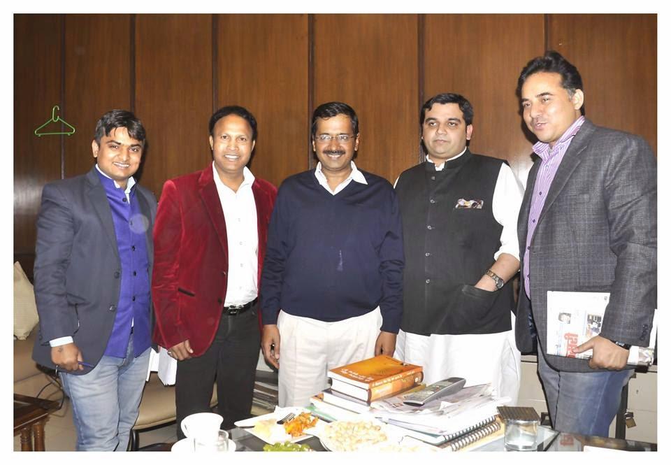 साक्षात्कार के बाद अरविंद केजरीवाल के साथ...
