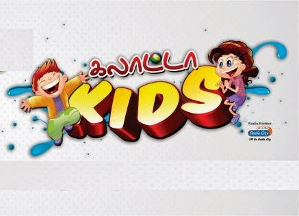 Galatta Kids - Episode 1 - April 20, 2014