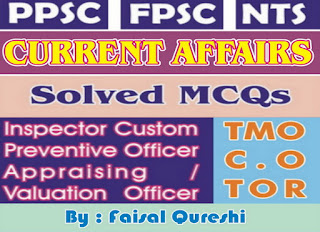 Current Affairs MCQs for PPSC, FPSC, NTS, CSS & PMS Tests
