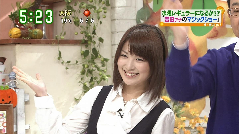 吉田奈央 (読売テレビアナウンサー)の画像 p1_26