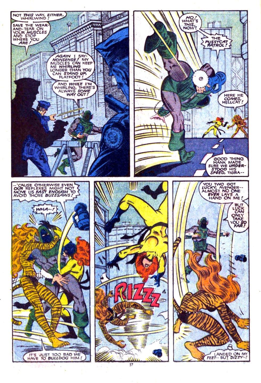 Captain America (1968) Issue #323b #252 - English 18