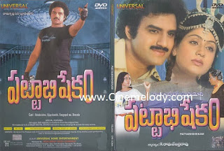 Pattabhishekam Telugu Mp3 Songs Free  Download  1985