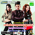 Bigman Audio CD Vol 29 [Don't Leave Me Alone]