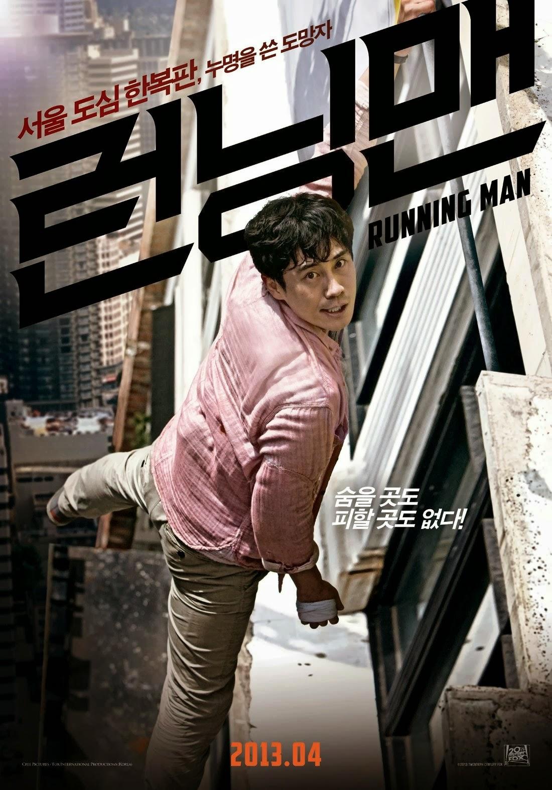 Runing man
