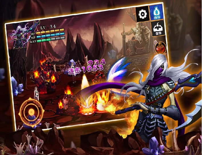 Brave Fighting (ACT HD) v1.2 Mod Apk for Android