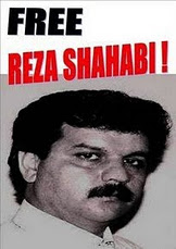 جان رضا شهابی فعال کارگری در خطر است آزادش کنید