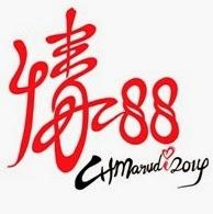 SJK (C) Chung Hua Marudi (1926-2014)