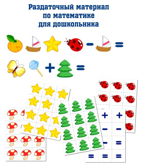 дидактические игры зима старшая группа