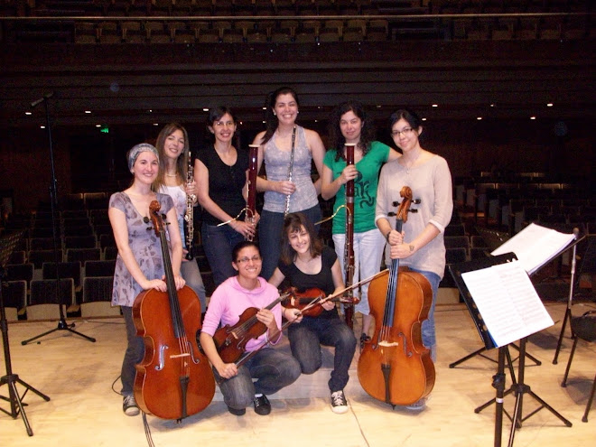 Orquesta de Posadas. teatro del Conocimiento